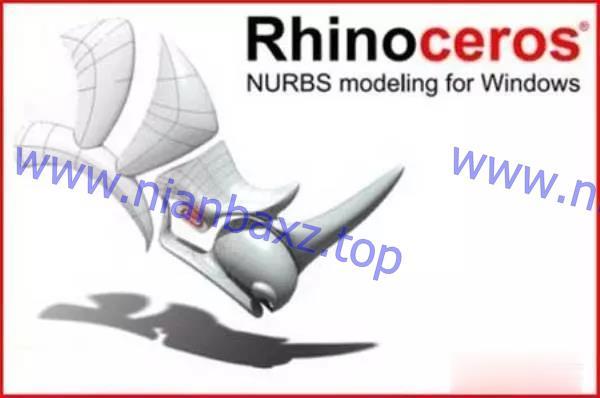 犀牛 Rhinoceros 6.22Win中文版(内附注册机)