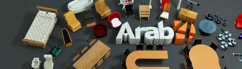 C4D模型:椅子门浴室厨房照明家具模型预设,含材质