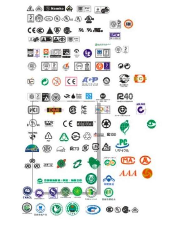 超全电子标和丝印文件