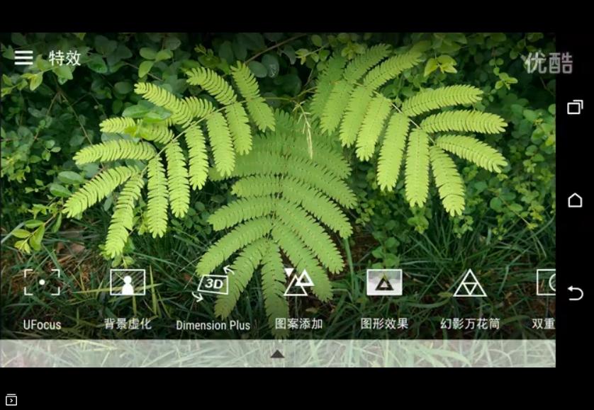 Android屏幕录像软件 AZ Screen Recorder Premium 5.7.1 中文多语免费版