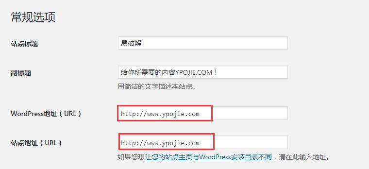 WordPres-SQL