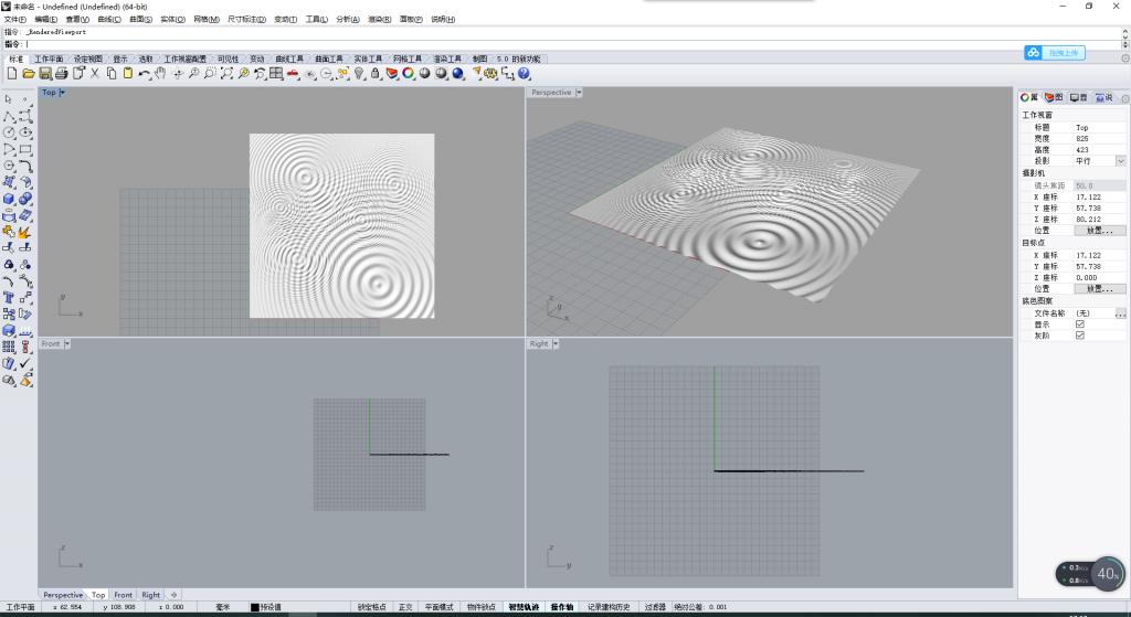 犀牛3D建模-Rhino5.0中文破解版