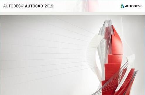 AutoCAD 2019-附安装激活教程