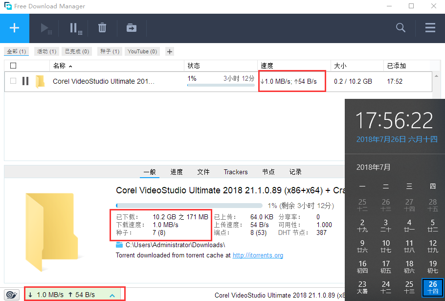 全能型BT下载工具-Free Download Manager v6.8.2.2818
