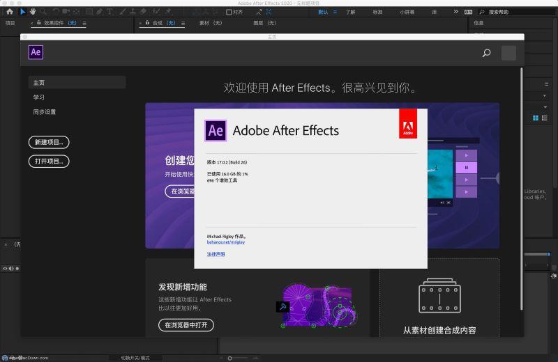 Adobe After Effects 2020 v17.1.0.72 -直装版