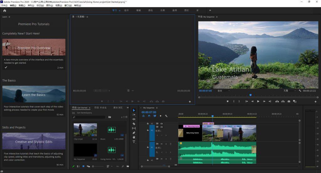 Adobe Premiere Pro 2020 v14.3.2 视频编辑 直装版