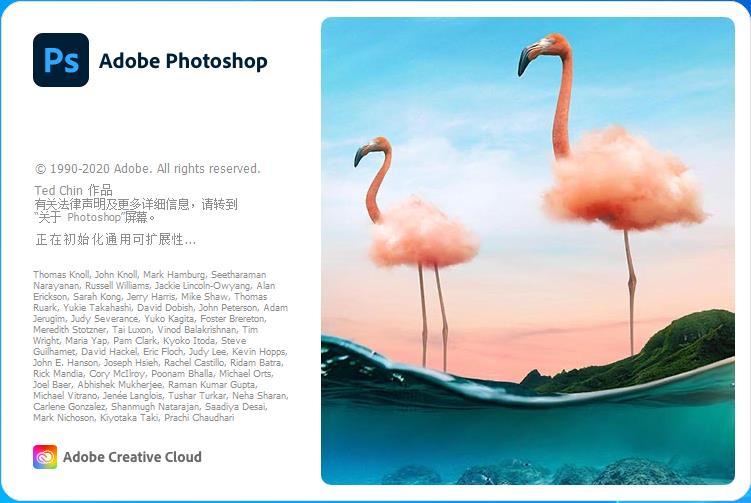 Adobe Photoshop for Win 2021 v22.0.0.3 中文直装版