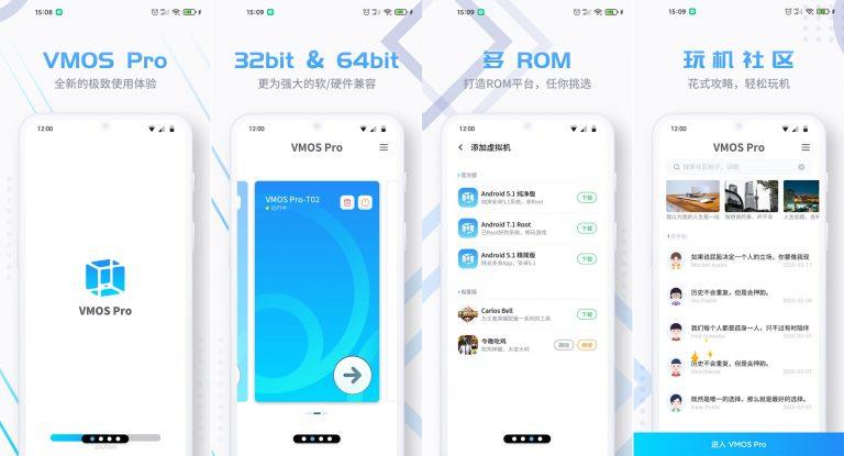 VMOS Pro for Android v1.1.26 安卓虚拟机-手机模拟器软件